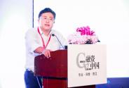 """融资中国""""2018(第六届)金融科技创新峰会""""上海圆满落幕"""