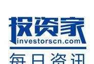阅文集团155亿元收购新丽传媒|投资家日报
