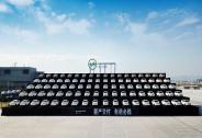 威马EX5正式量产交付,计划2018年内交付1万辆