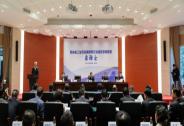 300亿!贵州工业及省属国企绿色发展基金启动