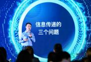 """""""场景赋能•驱动有数"""",神策数据2018数据驱动大会在京成功举办"""