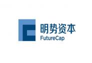 投资家网快讯|逆势迎风,明势第三支美元基金超额完成募集
