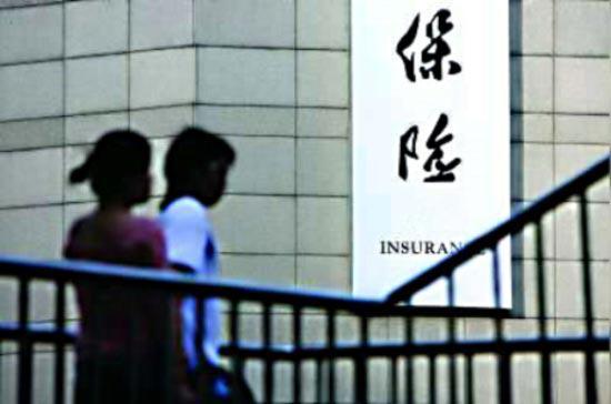 不用钱就能买到的保险,全中国只有这一款