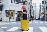 投资家网快讯|打造Z世代喜欢的旅行箱品牌,ITO获数千万A轮融资