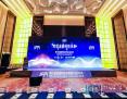 第十届金融科技决策者大会(IFPI2018)圆满落幕!