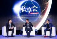 """《三体》作者、IDG刘慈欣:人类移民,仅仅因为""""太空在哪里"""""""