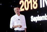马云发表2018年致股东信:帮助全球中小企业应对逆境