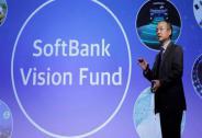 软银愿景基金今日证实已投资字节跳动公司