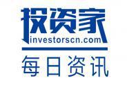 沈南鹏:没有觉得经济有什么问题,没有企业家感受到冬天来了