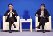李彦宏马化腾高峰对话:新技术将带来全新时代