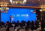 投资家网承办的遂宁(香港)投资环境推介会在香港举行