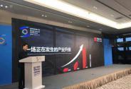 高瓴张磊:价值投资在产业互联网时代大有作为