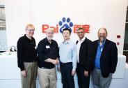 百度研究院顾问委员会成立 9位科学家加入