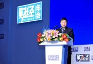 洪磊:推动建立多维度市场化信用机制