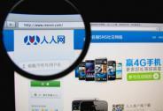 投资家网快讯|多牛传媒战略并购人人网社交网络业务