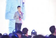 投资家网快讯|AIRLOOK完成5000万人民B轮融资,GGV纪源资本领投