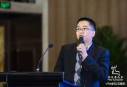助力新消费产业升级,新消费产业投资与并购峰会在北京成功举办!