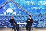 投资家网快讯|蓝箭航天完成3亿元人民币B+轮融资,华创资本领投