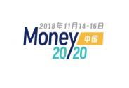 首届Money20/20中国大会已于中国杭州完美落幕