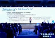 机器学习泰斗Michael I. Jordan:以人类为中心的人工智能原理