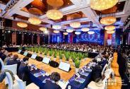 2018全球金融科技(北京)峰会召开:Fintech能做什么?