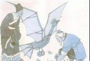 响铃:厉害了中国古人!原来,我们3000年前就有了机器人