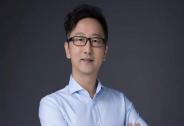 紫荆资本钱进:专注行业早中期VC基金,用生态打法进行跟投