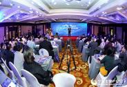 资本赋能创新,宁海推动生物医药产业实现新跨越