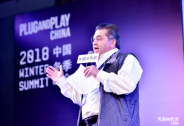 Plug and Play中国金融科技加速营甄选日在上海举办