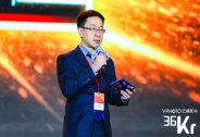 36氪WISE 2018新商业大会召开 与时代前沿者共探新经济发展
