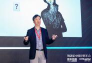 国中创投首席合伙人、CEO施安平:投资是创造价值而非创造估值