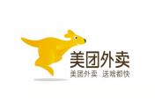 美团反腐公告:外卖渠道高级总监等内外部89人被查处