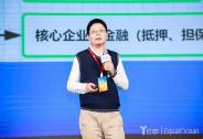 盛景嘉成赵今巍:金融是效率赋能里最核心且不可或缺的手段