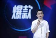 杨伟东因经济问题被查,阿里文娱为何输给腾讯?