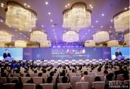 2018中国年度创投人物大会暨创投20年盛典在苏州相城圆满结束