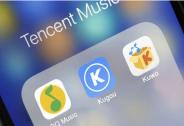 腾讯音乐赴美IPO国际发售反应佳,首日已获足额认购