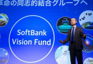 传软银愿景基金将建中国投资团队 明年在上海落地
