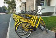 ofo将推行新版用户停车规范,需在指定区域停车