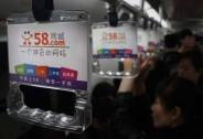 58同城发布中国大学生报告:平均期望薪资8431元/月