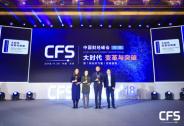投资家网荣获2018年度最具投资价值奖