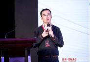 盛景嘉成创始合伙人刘昊飞:放眼全球,中国的创新与国运