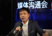何小鹏:与李斌赌局是双赢,目前没有上市时间表