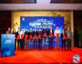 """2018""""互联网+交通运输""""行业融合创业大赛十强项目出炉"""