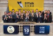 51Talk第三季度净营收3.032亿元 同比增长28.4%