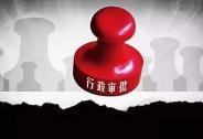 传中国网游审批已恢复,多家公司:无确切消息
