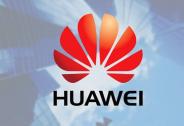 华为回应5G报道:全球经营整体稳健,已获25个商用合同