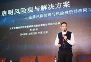 石建华:中国超90%大宗商品企业靠天吃饭,为何有些能亏70亿?