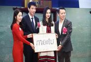 美图暴跌91%背后,蔡文胜和吴欣鸿的迥异人生!
