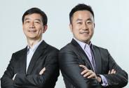 投资家网快讯|光速中国完成5.6亿美元新基金募资