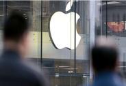 苹果股价周四暴跌10%,3个月市值蒸发4300亿美元